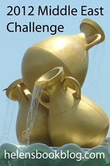 ME Challenge 2012 1