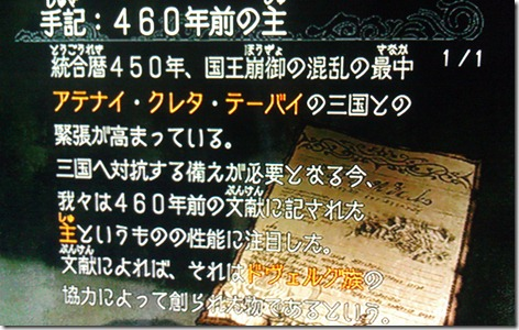 C360_2011-06-01 16-50-50