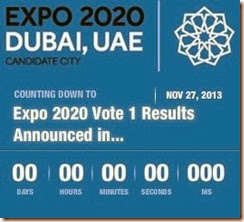 Expo_2020_2