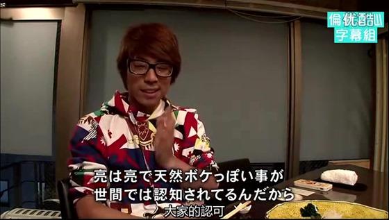 小淳-情熱大陸.mp4_20130713_123908.941