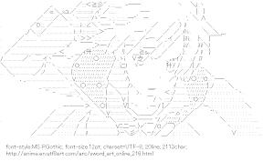 [AA]Kirito (Sword Art Online)