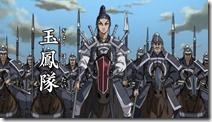 Kingdom 2 - 04 -16