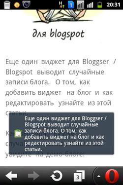 приложение для копирования текста в буфер андроид