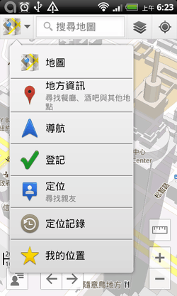 google maps 6-01