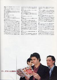 1997SNOOZER2