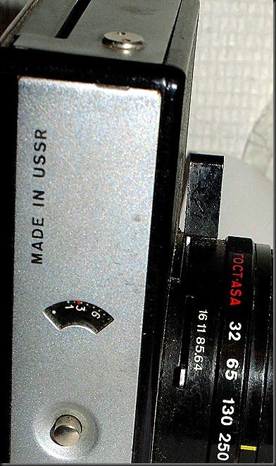 vilia kamera ussr 007