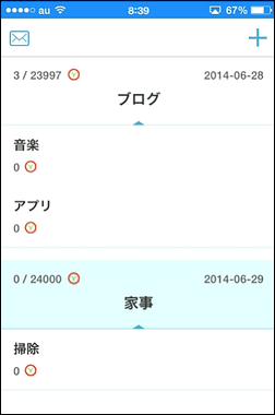 2014062908391101