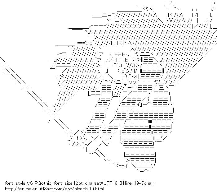 Bleach,Kurosaki Ichigo