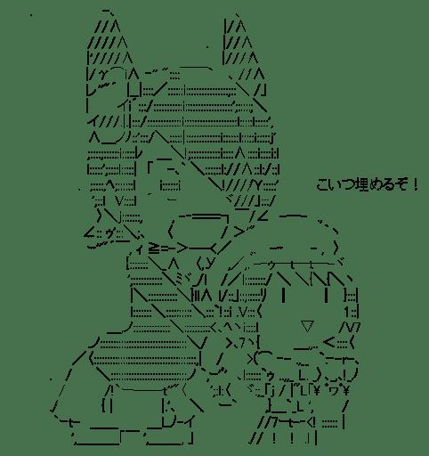 天龍 & エラー娘 & 猫 (艦隊これくしょん)