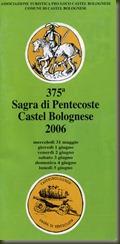 2006001