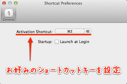 4Mac App Shortcat