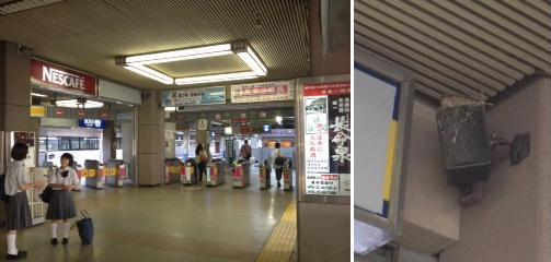 スタンプラリー京成成田3&4.JPG