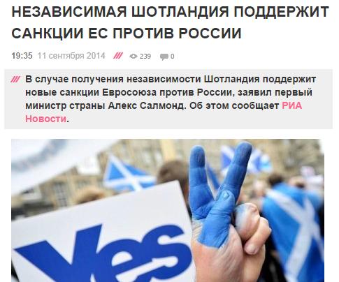 Новые санкции ЕС против России вступят в силу в пятницу, - Ромпей - Цензор.НЕТ 2470