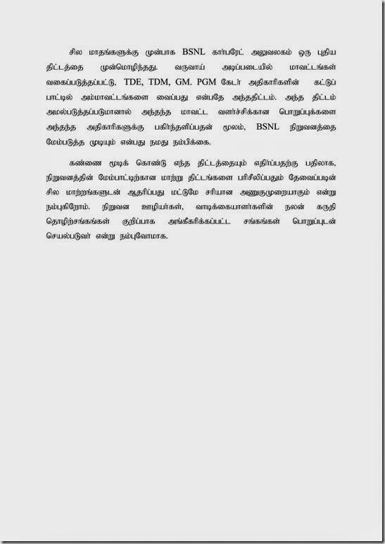 nlyhapl 19.08.2014_page_3