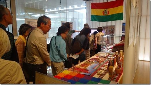 Museo de la Quinua en la sede de Setagaya de la Universidad Agraria de Tokyo, Japón-Hidaka Kenzo_Laquinua.blogspot.com
