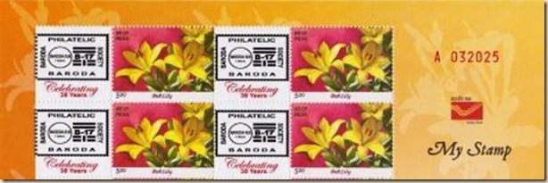 Stamp_02