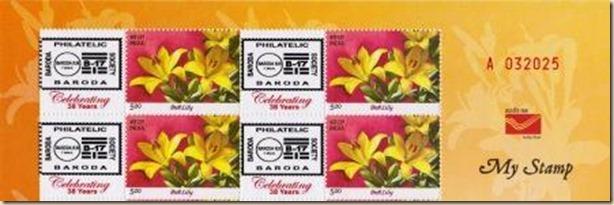 Stamp_02