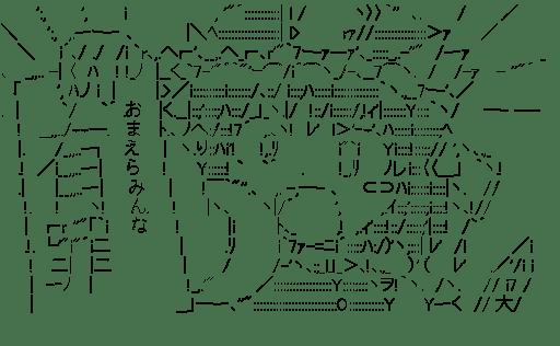 四季映姫・ヤマザナドゥ「おまえらみんな有罪」(東方)