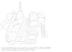 [AA]ベルゼルガ (装甲騎兵ボトムズ)