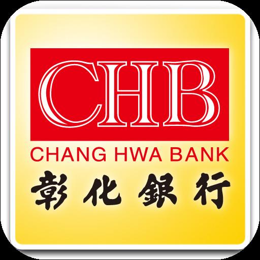 彰化銀行行動網路銀行 App 1.png