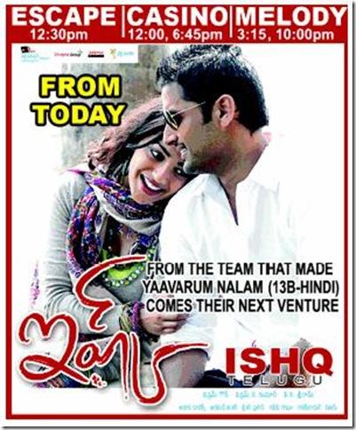 Ishq Telugu Film Poster chn