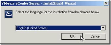 vc_install2
