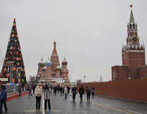 Москва 081
