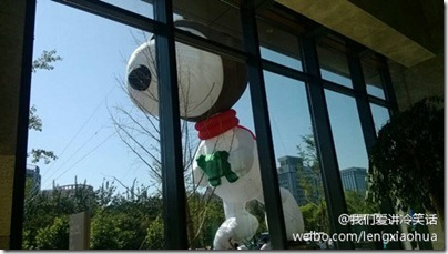 Snoopy Flying Ace in Beijing 05