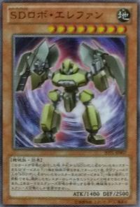300px-SuperDefenseRoboElephan-JOTL-JP-OP