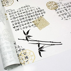 oriental-bamboo-rayon-wrapping paper