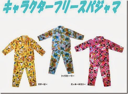 キャラクターフリースパジャマ