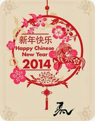 01 de fevereiro de 2014 os chineses iniciam o ano 4712, o Ano do Cavalo.