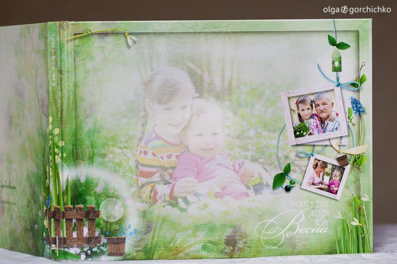 Фотокнига В осеннем лесу. Детский фотограф. Детская фотокнига