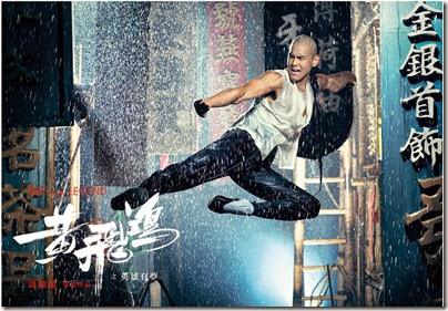Eddie Peng in Rise of the Legend - 彭于晏 黃飛鴻之英雄有夢 06