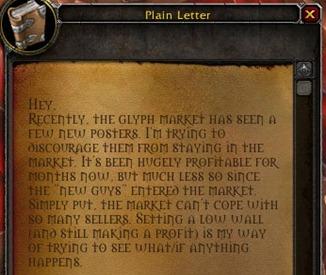 glyph letter