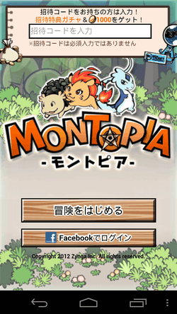 MONTOPIA-01