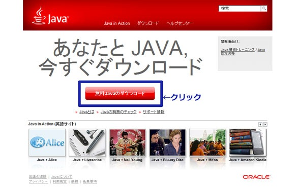 java7up_1