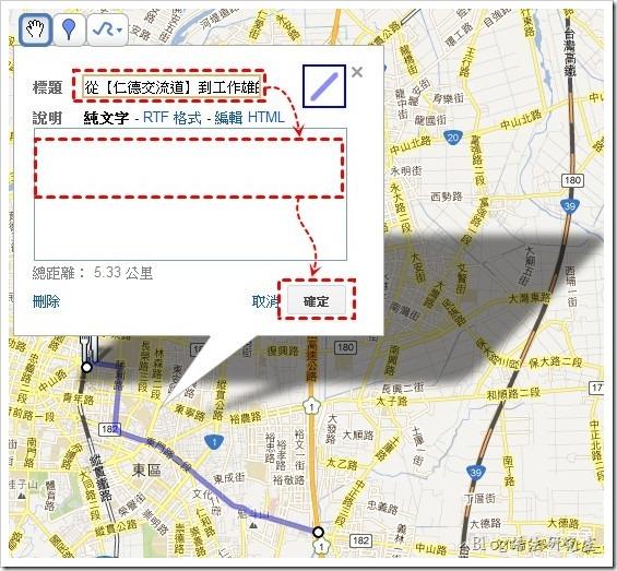 GoogleMap標注地點08