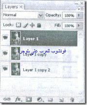 Photoshop 2-53_08