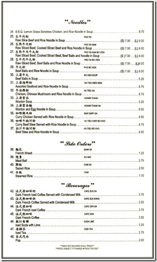 apc%20new%20menu%202011_Page_2-filtered