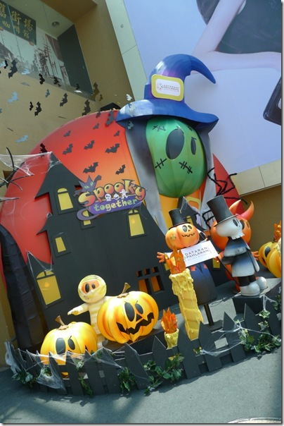 Halloween display - Spooky Together