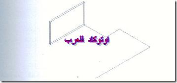 الرسم ثلاثى الابعاد (229)