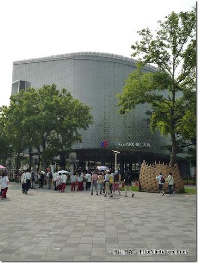 2010台北花博-流行館
