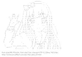 [AA]Azuki Azusa (The Hentai Prince and the Stony Cat.)