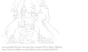[AA]Himeji Mizuki Heart (Baka to Test to Shokanju)