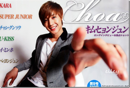 Choa1 (5)