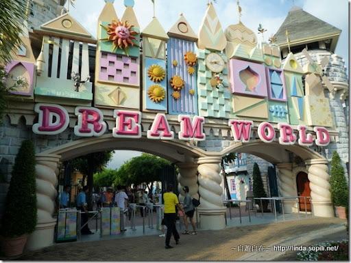 泰國曼谷芭達雅-Dream World