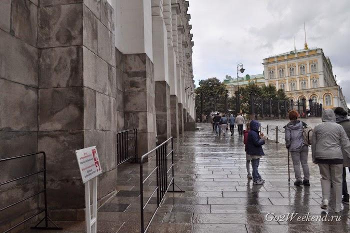 Билеты на вход в Кремль