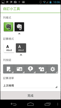 evernote widgets-02