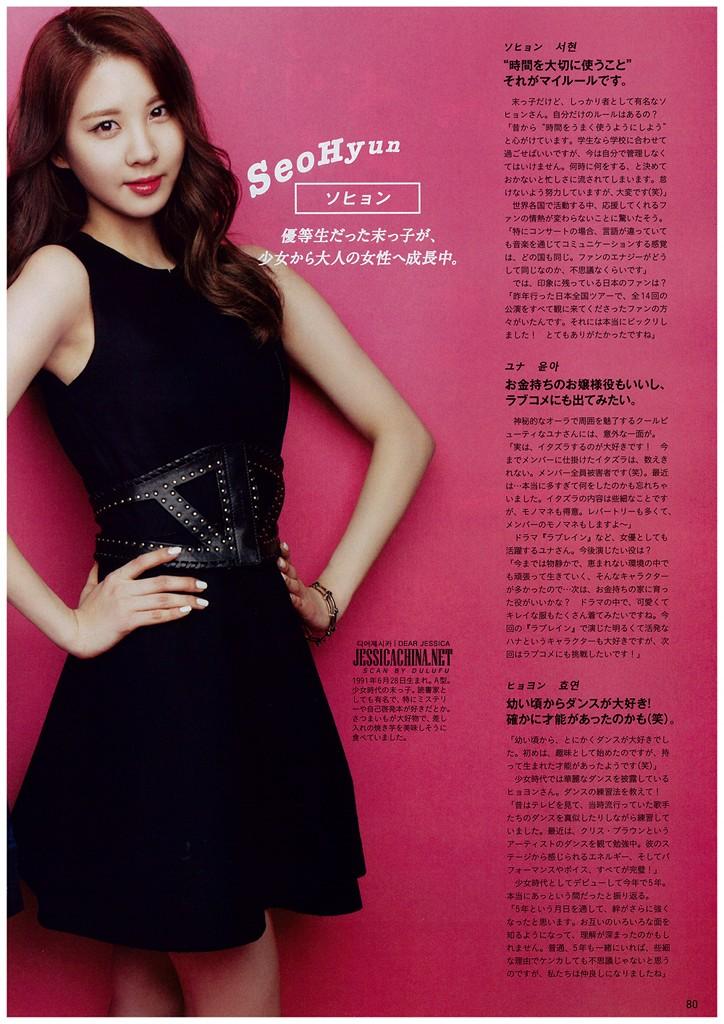 Anan Magazine Scans